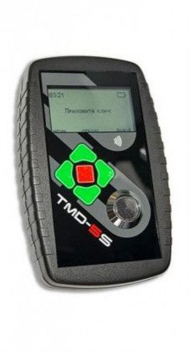 Дубликатор ТМД5S для домофонных ключей, брелоков