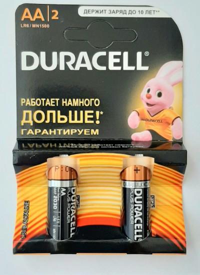 Батарейка DURACELL LR6 BL2