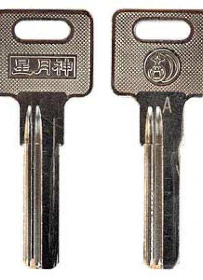 В270 САЗАР 2D 2 паза 29 mm ст. AP-1D бронь Китай